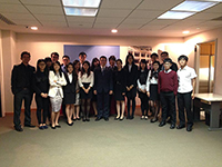 Visiting the Hong Kong Economic and Trade Office in New York