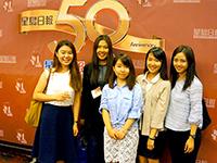 CCIP exchange visitors attend Sing Tao