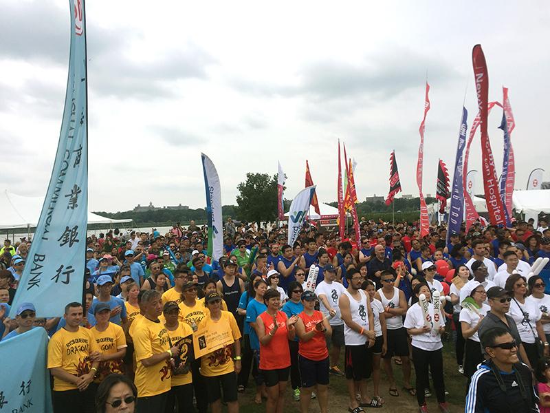 In the race: CCIP exchange visitors partake in the Hong...